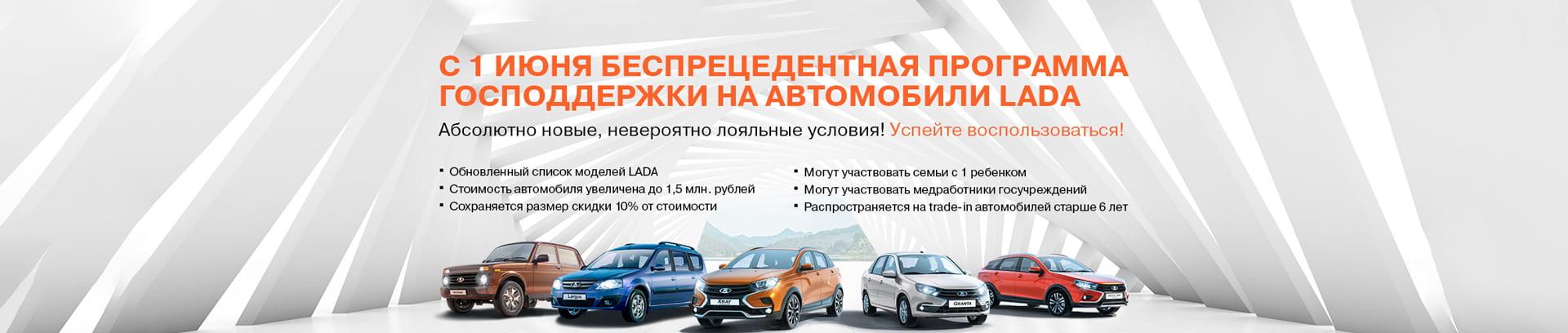 автосалон хонда цивик новый в москве
